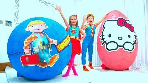 Видео Макс и Катя играют в гигантские яйца с игрушками