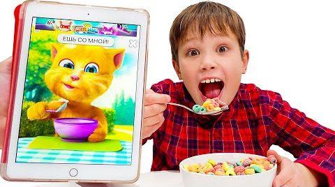 Видео Макс и Катя кушают завтрак и играют с смешным котом