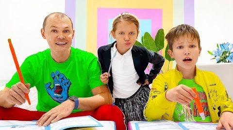 Видео Макс и папа вернулись в школу