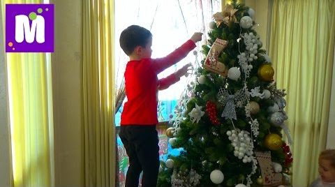 Видео Макс наряжает Новогоднюю ёлочку, декорируем дом