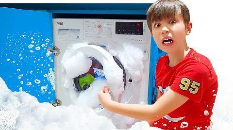 Видео Макс помогает Кате со стиральной машинкой