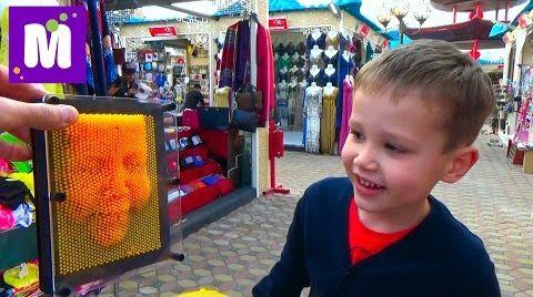 Видео Макс в Дубаи День #2 идём в Крик Парк и Глобал Вилледж покупаем игрушки VLOG