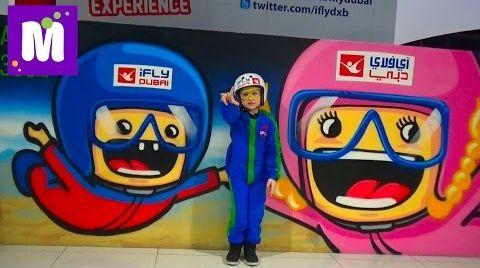 Видео Макс в Дубаи День#8 едем в магазин игрушек и летать в iFly Dubai