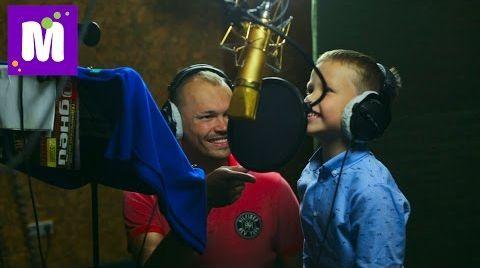 Видео Макс в студии звукозаписи озвучивает роль в мультфильме Никита Кожемяка The DRAGON SPELL