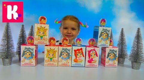 Видео Малыши - животные в коробочках с сюрпризом / Обзор игрушек