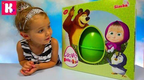 Видео Маша и Медведь  большое яйцо / обзор игрушек