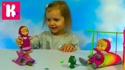 Видео Маша и Медведь на игровой площадке с качелей и горкой / Обзор игрушек
