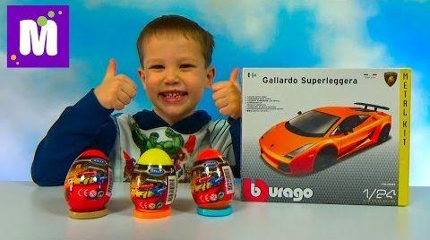 Видео Машинки игрушки Ламборгини складываем большую спортивную модель  Lamborgini Gallardo