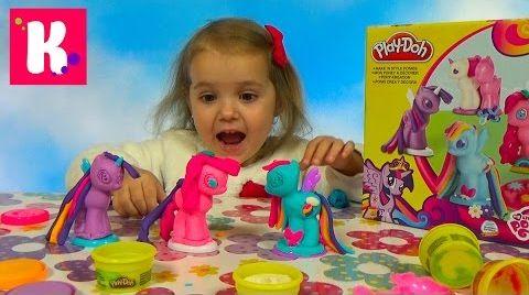 Видео Май литл Пони МЛП набор пластилина Плейдо / Обзор игрушек