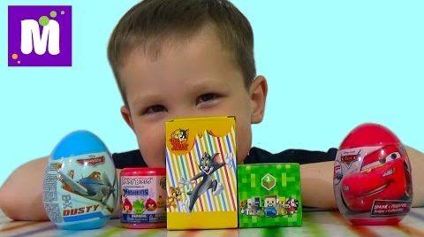 Видео Майнкрафт Ангри Бердс Тачки Самолеты  Том и Джери раcпаковка сюрпризов