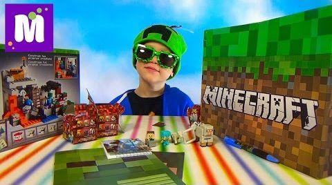 Видео Майнкрафт большая коробка с сюрпризами и игрушками Minecraft