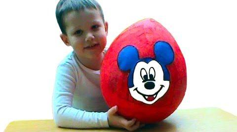 Видео Мики Маус огромное яйцо киндер сюрприз открываем игрушки Mickey Mouse
