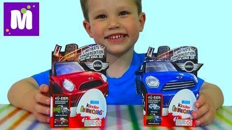 Видео Мини Купер машинки Киндер сюрприз игрушки распаковка Kinder Mini cooper