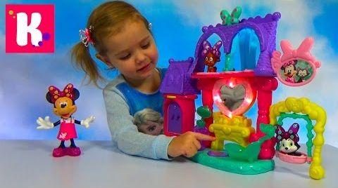 Видео Минни Маус зоосалон / Домик с ванной, кошечкой и собачкой / Обзор игрушек