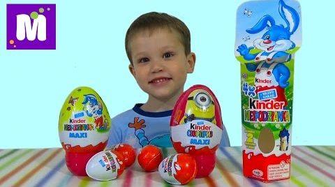 Видео Миньоны Ежики Киндер сюрприз игрушки распаковка