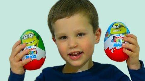 Видео Миньоны Гадкий Я Киндер Макси яйца сюрприз игрушки распаковка