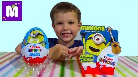 Видео Миньоны сюрприз коробочка Киндер распаковка игрушек