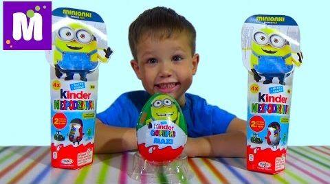 Видео Миньоны Тубы сюрприз Киндер распаковка игрушек