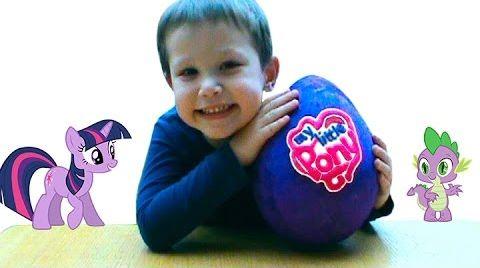 Видео Мои маленькие Пони МЛП огромное яйцо с сюрпризом открываем игрушки