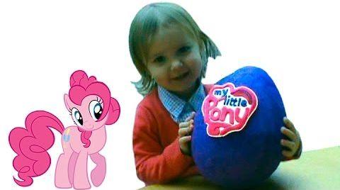 Видео Мои маленькие Пони огромное яйцо / обзор игрушек
