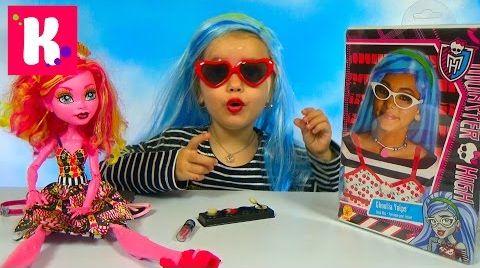 Видео Монстер Хай косметика и Парик Гулии Йелпс / Катя делает макияж Monster High