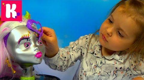 Видео Монстер Хай - сделай причёски и макияж кукле / Monster High/ Обзор игрушки