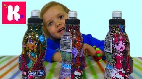 Видео Монстер хай сок с игрушкой/ распаковка