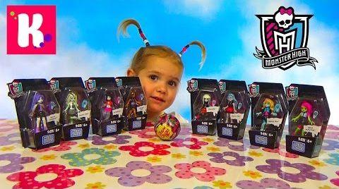 Видео Монстр Хай куклы Мегаблокс / Распаковка игрушек Monster High