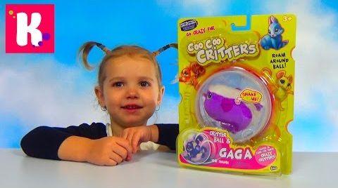 Видео Мышка в шаре / Обзор игрушки Critters Gaga