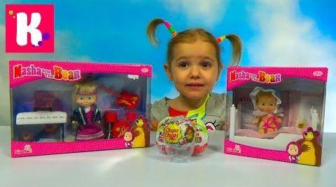 Видео Наборы с куклами Маша и Медведь / Обзор игрушек