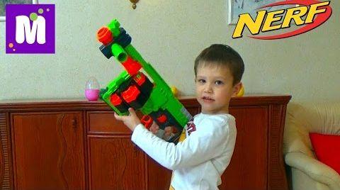Видео НЕРФ Бластер Зомби Страйк распаковка игрушечного оружия, стреляем по яйцам
