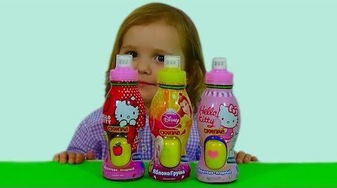Видео Обзор игрушек из соков с сюрпризом