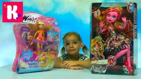 Видео Обзор кукол Винкс Клуб и Монстер Хай / большая кукла