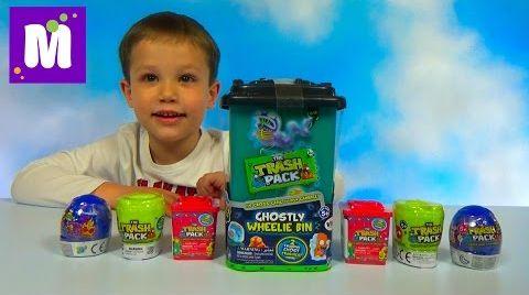Видео Открываем огромный контейнер Трэш Пэк и два мусорных ведра и унитаза с игрушками Trash Pack