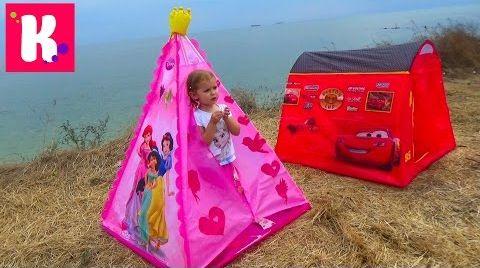 Видео Пикник с палаткой Дисней Принцессы и костром на берегу моря
