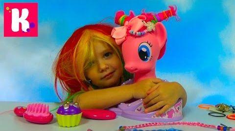 Видео Пинки Пай  - модель для причесок / Игрушка для девочек / Обзор игрушек