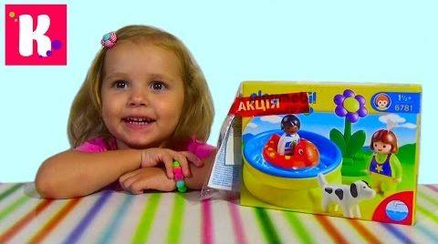 Видео Плеймобил бассейн с собачкой и фигурками играем