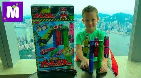 Видео Поезд трансформер разноцветные поезда собираются в робота Макс прикупил новую игрушку в Гонконге