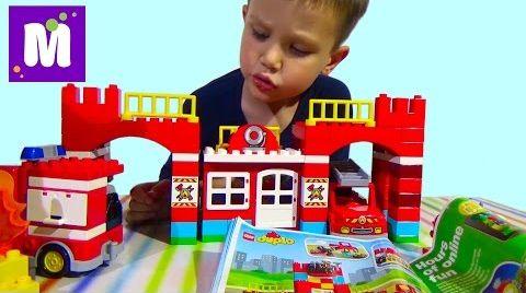 Видео Пожарная станция Лего Дупло 10593 играем в конструктор с машинками Lego Duplo