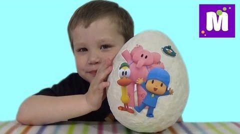 Видео Покойо огромное яйцо с сюрпризом открываем игрушки