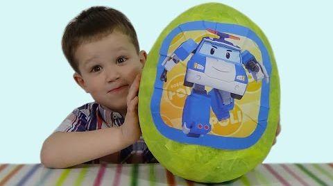 Видео Поли Робокар огромное яйцо с сюрпризом открываем игрушки