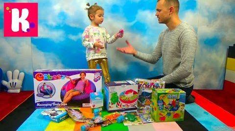 Видео Посылка с игрушками / Обзор игрушек