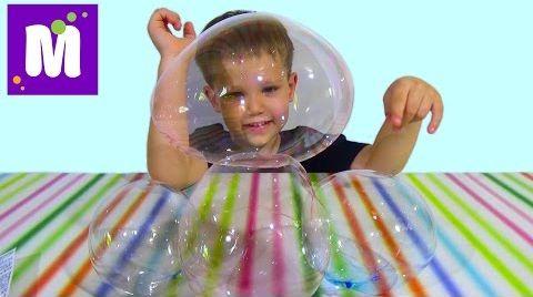 Видео Пузыри из тюбика надуваем и играем