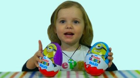 Видео Распаковка Kinder Maxi