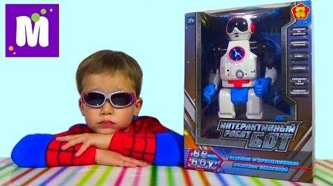 Видео Робот Бот распаковка играем даем команды игрушке