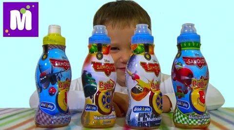 Видео Самолеты Дисней сок с сюрпризом игрушкой распаковка