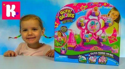 Видео Шарики с водой и блёстками / Игрушки на карусели / Распаковка игрушки Glitzi Globes