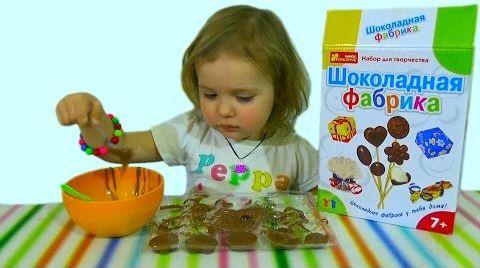 Видео Шоколадная фабрика/ делаем шоколадные конфетки
