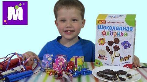 Видео Шоколадная фабрика делаем шоколадные конфетки на палочке