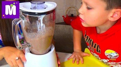 Видео Шоколадный коктейль с печеньем делаем дома